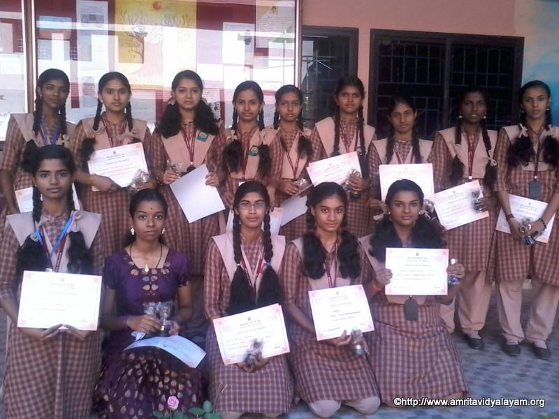 Pcm scholarship exam prizes and awards